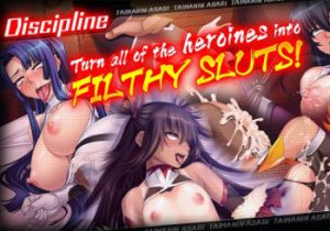 taimanin asagi battle arena hentai game